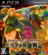 D&D Chronicles Japan