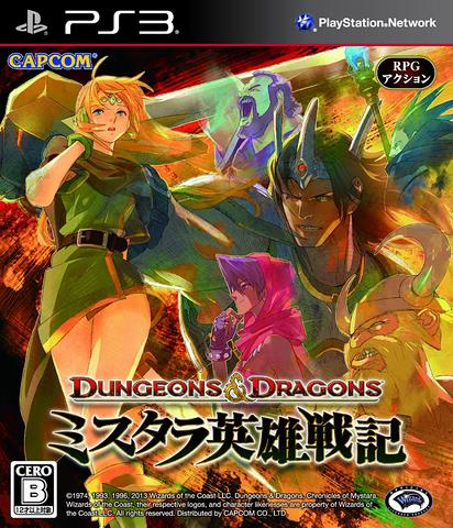 File:D&D Chronicles Japan.png