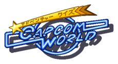 Adventure Quiz Capcom World Logo