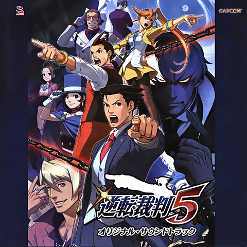 File:PW DD OST.png