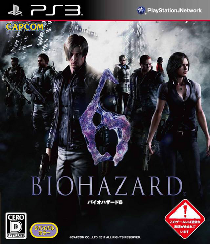 File:RE6 Japan.png