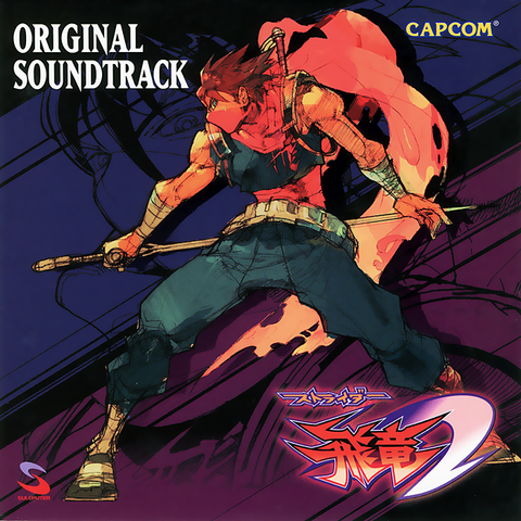 File:Strider2OST.png