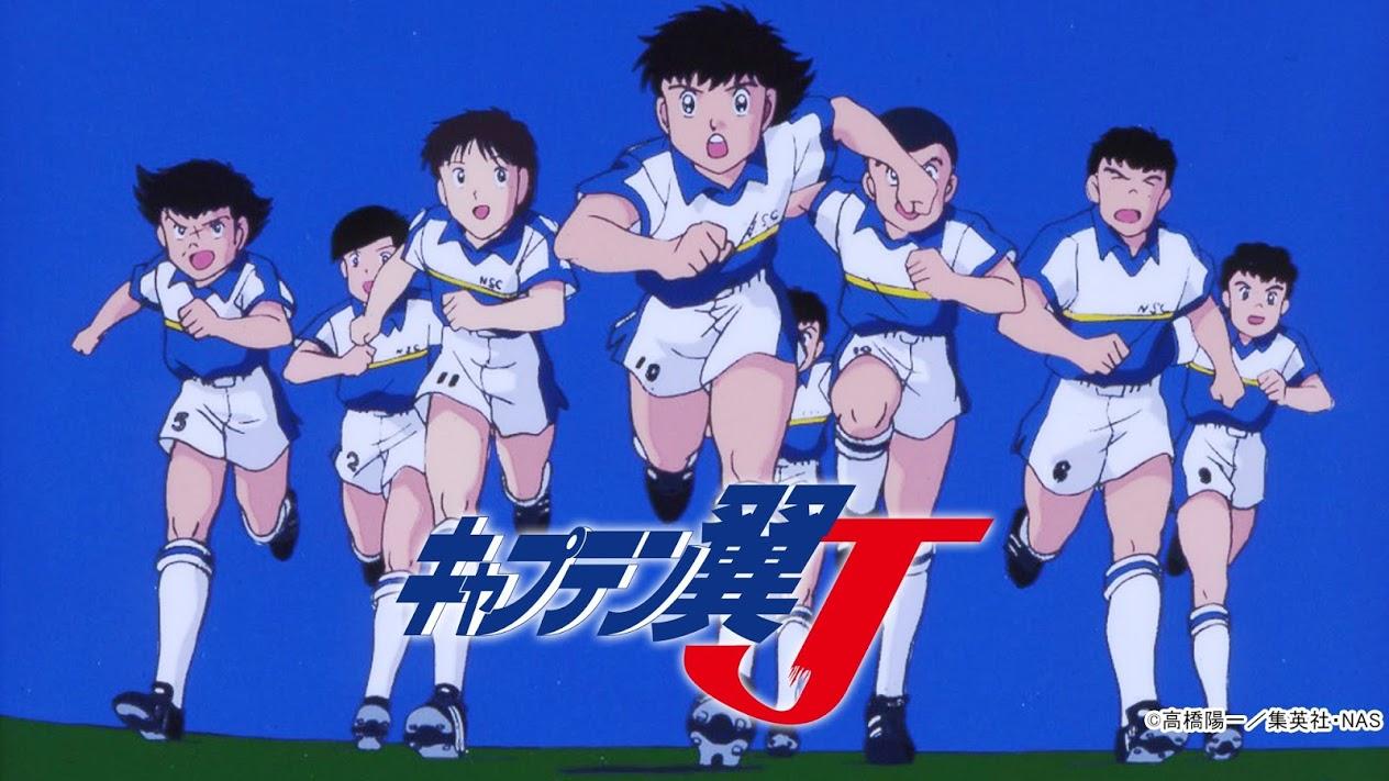 Resultado de imagem para Captain Tsubasa