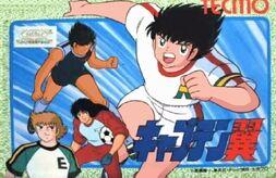 Captain Tsubasa (Famicom) boxart.jpg