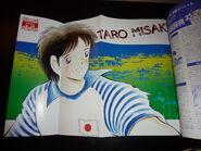 Misaki poster Netto Special