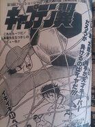 Captain Tsubasa (1980) in Netto special