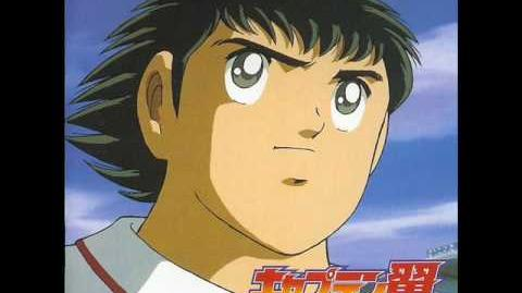 Captain Tsubasa Music Field Game 2 Faixa 14 Ki Hee case f