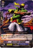 Ghost Pirate of the Cursed Gun