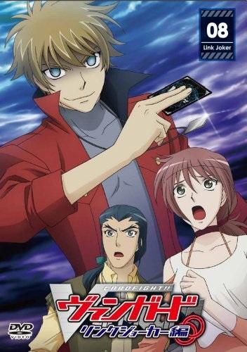LJ-DVD8
