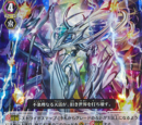 Genesis Dragon, Flageolet Messiah