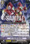 EB01-001-RRR (Sample)