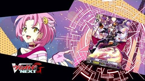 Sub TURN 21 Cardfight!! Vanguard G NEXT Official Animation - Fascinating Magia
