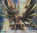 Eradicator, Vowing Sword Dragon