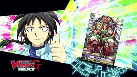 TURN 13 Cardfight!! Vanguard G NEXT Official Animation