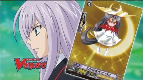 Episode 46 Official Cardfight!! Vanguard 1st Season