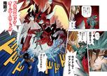 Dragonic Overlord (Manga)