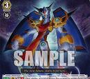 Card Gallery:Chronojet Dragon