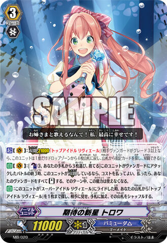 [Promo/G-Booster Pack] Grade 3 Revival Campaign 329?cb=20140804033824