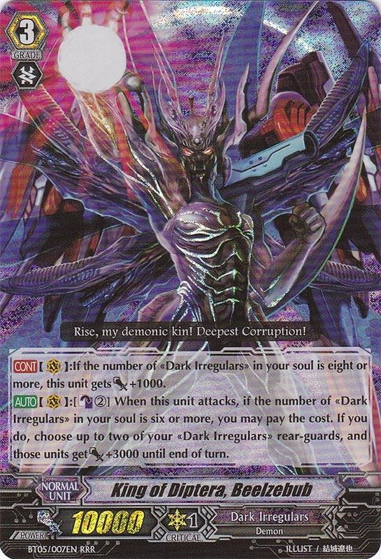 King of Diptera, Beelzebub | Cardfight!! Vanguard Wiki ... Cardfight Vanguard Blaster Blade