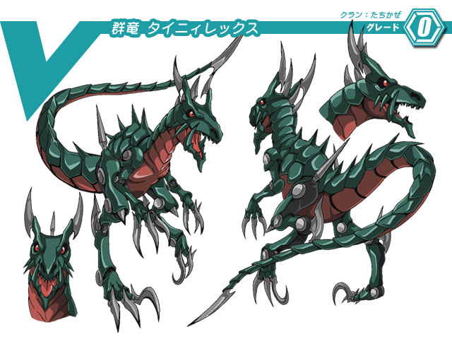 Pack Dragon, Tinyrex (Character Unit)