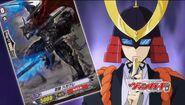 Ninja Master Neo with Stealth Beast, Hagakure