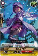 Stealth Fae, Yukihime