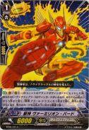 Divine Beast, Scarlet Bird