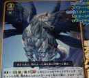 Requiem Pegasus