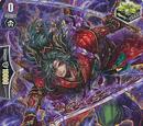 Fiendish Blade Stealth Rogue, Masamura