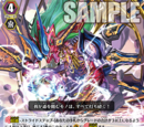 """Card Gallery:Conquering Supreme Dragon, Dragonic Vanquisher """"VMAX"""""""