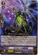 Skeleton Gargoyle