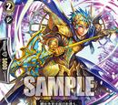 Knight of Spring Light, Bellimor