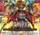 Ambush Demon Stealth Dragon, Shibarakku Buster