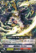 Demonic Dragon Berserker, Vasuki