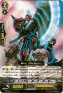 Triple Dark Armor