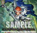 Card Gallery:Knight of Persistence, Fulgenius