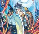 Wind Flame Lion, Wonder Ezel