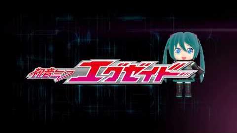 【MMD】初音ミクエグゼイド【Kamen Rider Ex Aid Opening Hatsune Miku】