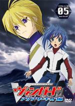 AC-DVD5