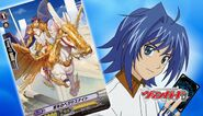 Aichi with Young Pegasus Knight