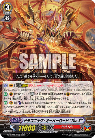 [Promo/G-Booster Pack] Grade 3 Revival Campaign 329?cb=20141020021816