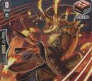 Stealth Beast, Foxfire