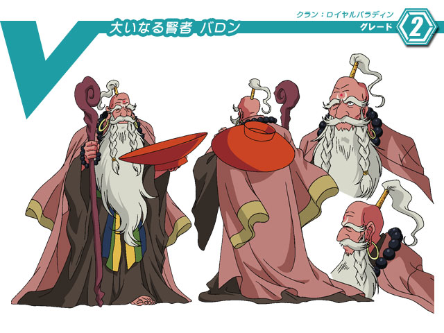 Great Sage Baron