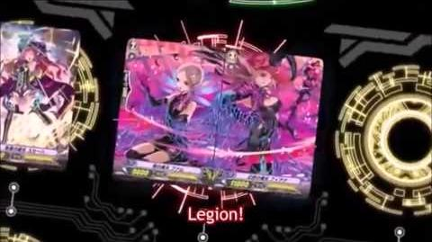 (Legion Mate) Cardfight!! Vanguard Dazzling Witch, Fiana & Reality Witch, Famm 'Legion' - HD-0