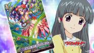 Tobita Mai - Trailing Rose