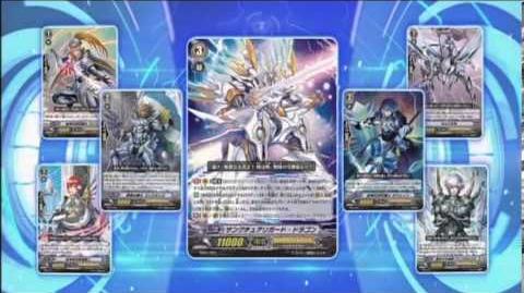 カードファイト!! ヴァンガード DAIGOスペシャルセット 6月1日発売CM-1