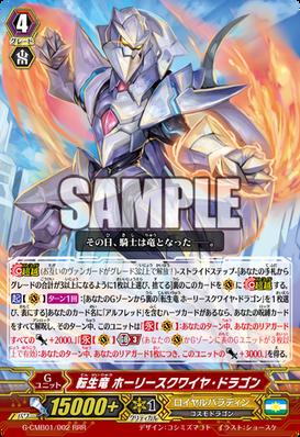 G-CMB01-002-RRR (Sample)
