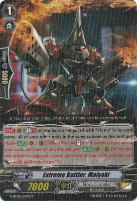 G-BT06-032EN-R