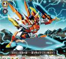 Exxcessive Battler, Victor