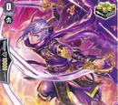 Killing Method Stealth Rogue, Samidare